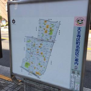 天王寺区の地図