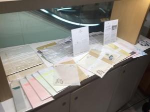 株式会社オオウエの出店ブース、和紙レターセット『和紙をめぐる小さな旅~Japan paper journey~ 』